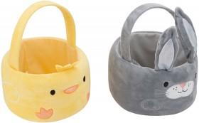 Easter-Plush-Basket on sale