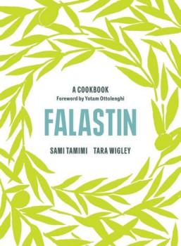 NEW-Falastin on sale