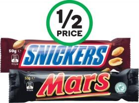 Mars-Medium-Bars-35-56g on sale