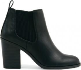 me-Womens-Chelsea-Boot-Black on sale