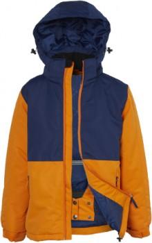 Chute-Youth-Spy-Snow-Jacket on sale