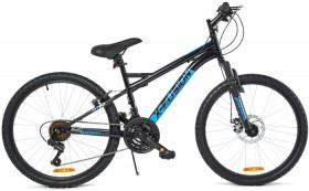 60cm-X-Fusion-Blue-Front-Suspension-Bike on sale